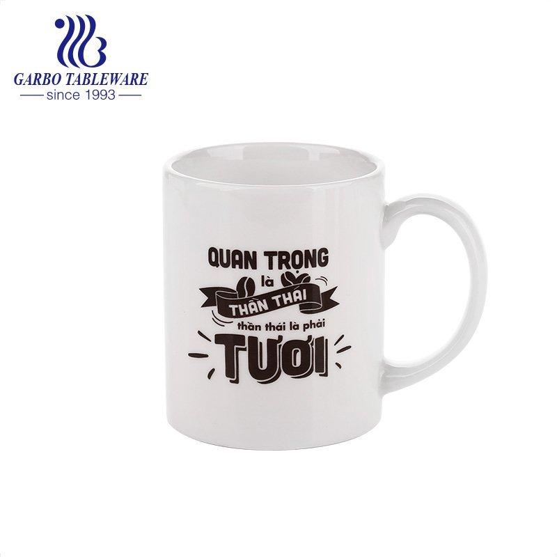 black print ceramic mug