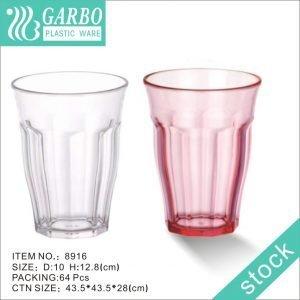 كوب ماء بلاستيكي أحمر 540 مللي مع تصميم كلاسيكي