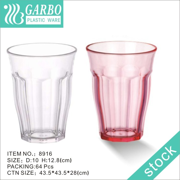 540ml durable plastic PC water cup