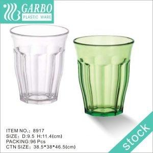 كوب عصير بلاستيكي قابل للتكديس أخضر اللون 15 أونصة