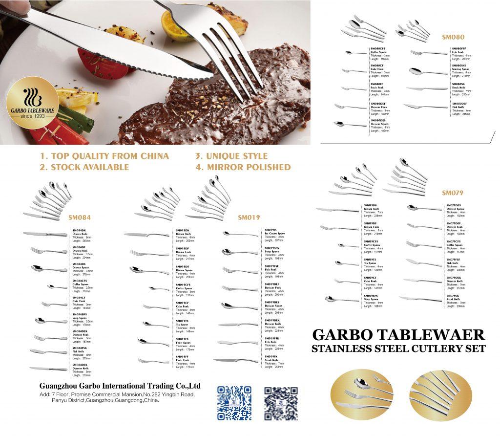 أطقم أطباق Garbo Premium في المخزون