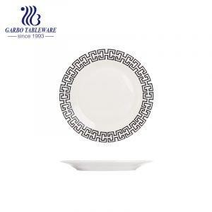 Wholesale cheap custom unique decals stoneware dish 8inch flat ceramic plate