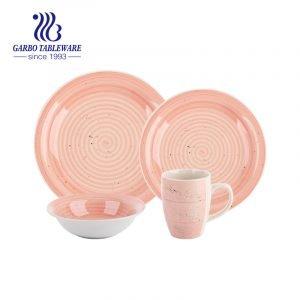 طقم عشاء من الفخار 16 قطعة على شكل دائرة باللون الوردي