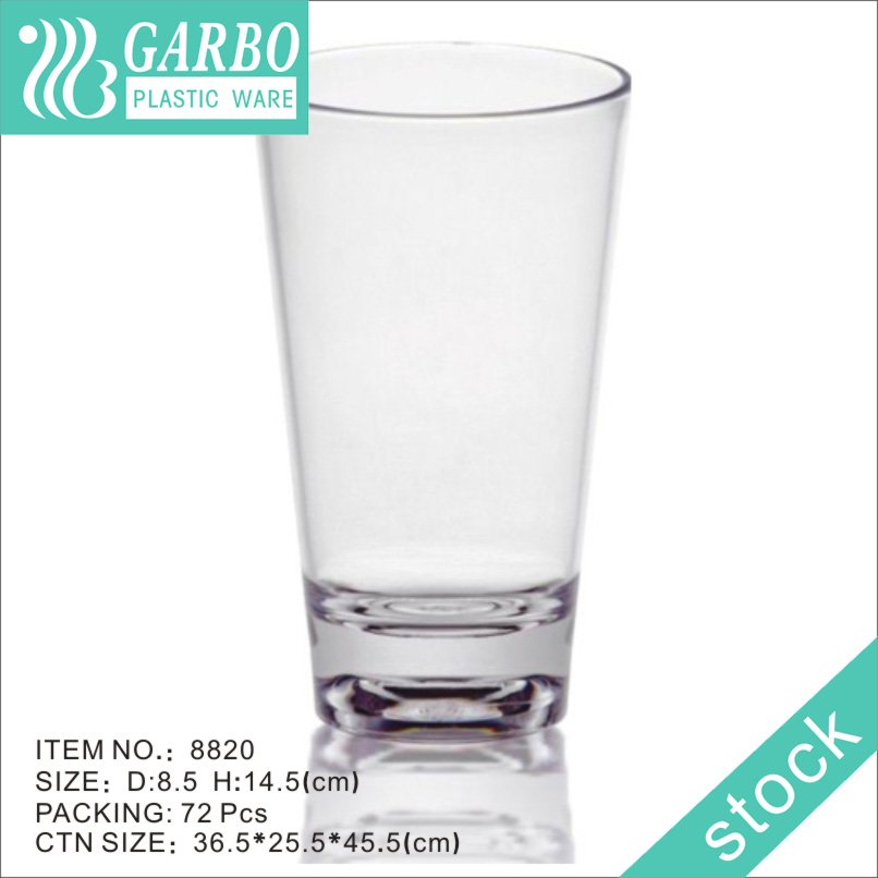 highball glass polycarbonate cup