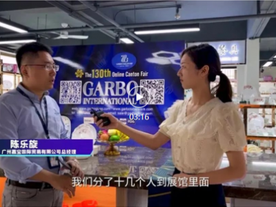 Welcome back! Garbo International attends the 130th Canton Fair in Guangzhou
