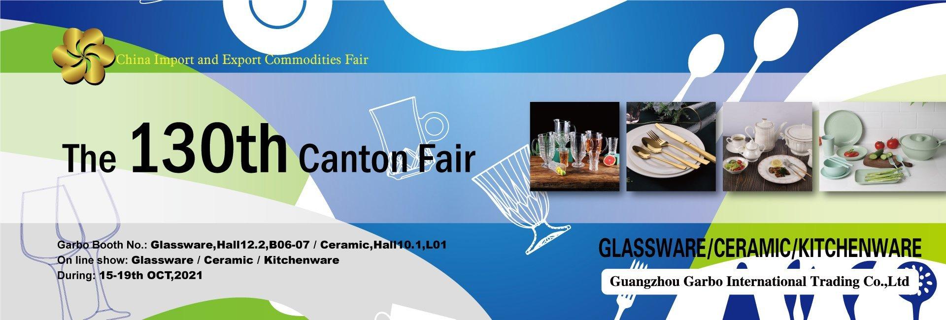 the 130th canton fair tableware exhibition
